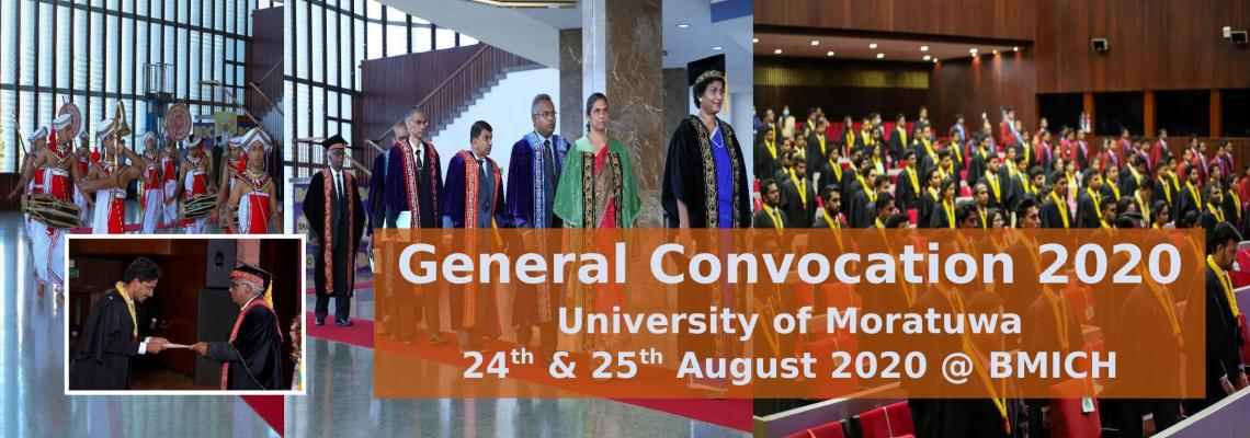 The 40th General Convocation of the University of Moratuwa